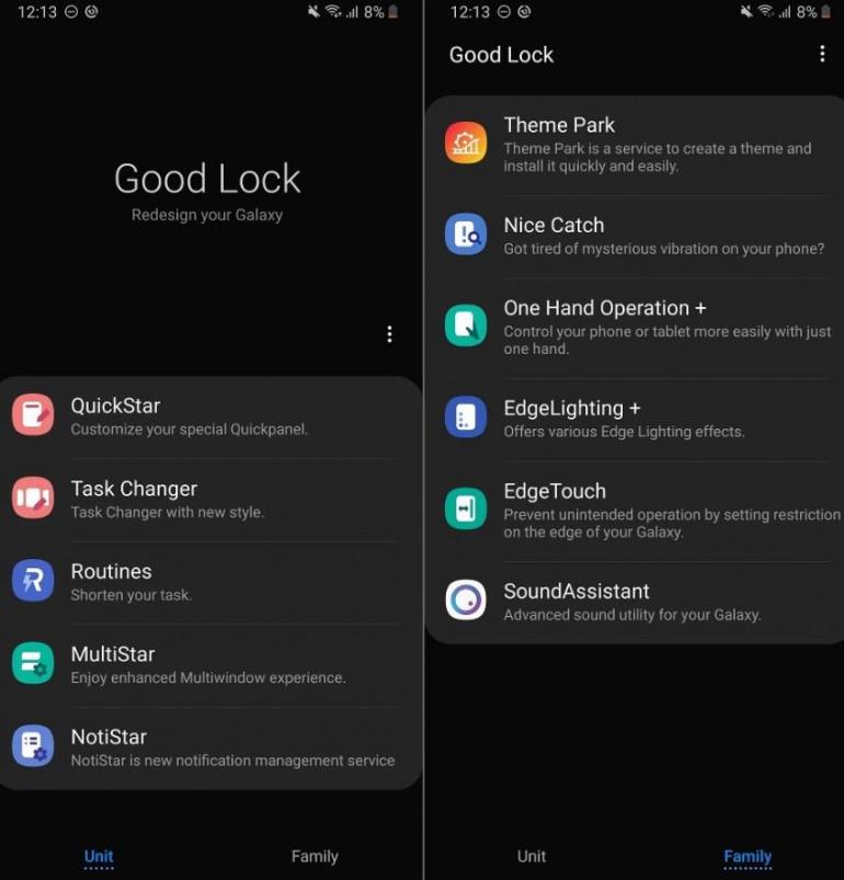 Samsung предоставляет Good Lock 2020 с поддержкой Android 10 и One UI 2.0