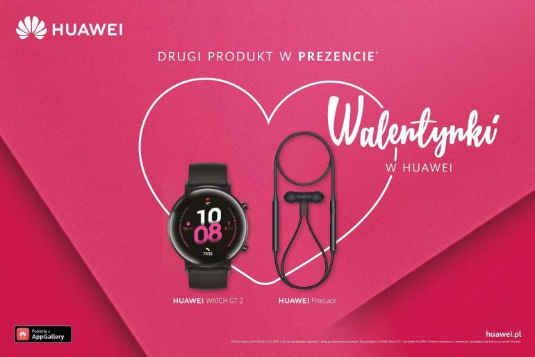 Huawei представляет специальное предложение на День святого Валентина