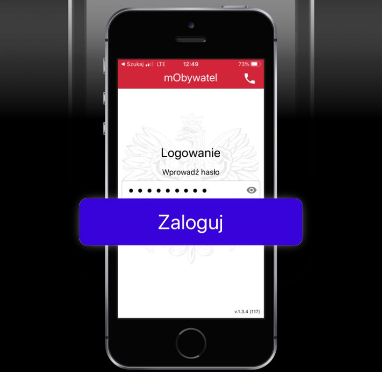 Электронный рецепт доступен для iOS