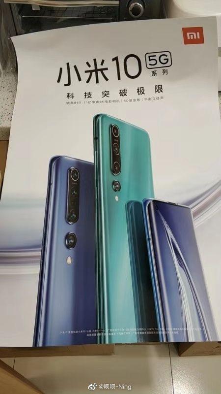 Постер Xiaomi Mi 10 и Mi 10 Pro раскрывает дизайн смартфонов