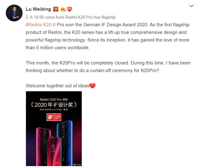 Redmi K20 Pro больше не выпускается