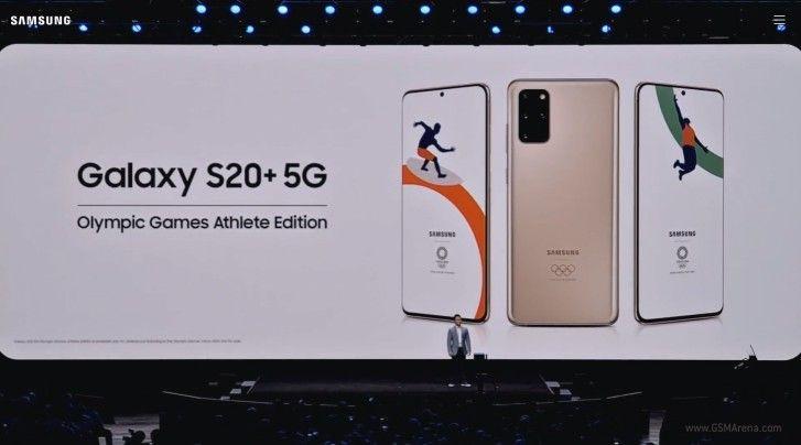 Samsung Galaxy S20 + Олимпийские игры Athlete Edition и Galaxy Z Flip Thom Brown Edition - ограниченные версии новых флагманов