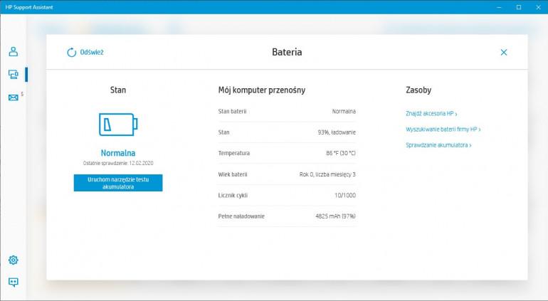 HP Elite Dragonfly - стоит ли инвестировать в легкий ноутбук с устаревшим процессором?