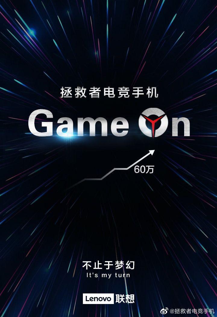 Игровой смартфон Lenovo побьет рекорды производительности на AnTuTu!