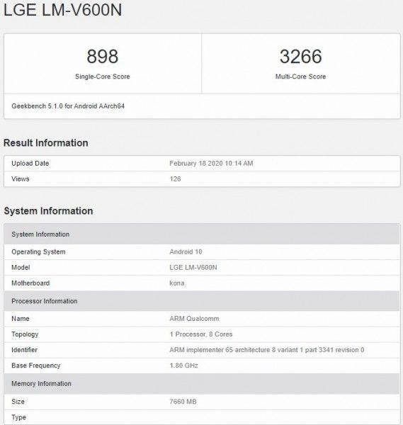 LG V60 ThinQ 5G протекает на базе Geekbench