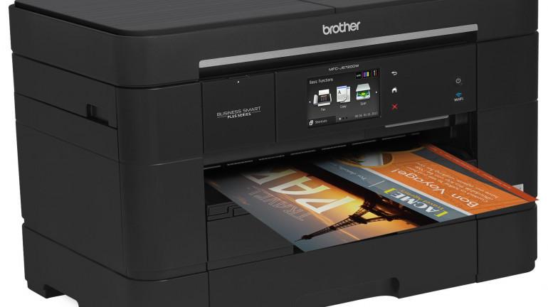 Многофункциональные струйные принтеры - тест