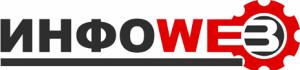 Инфовеб - создание и продвижение сайтов в поисковых системах и социальных сетях