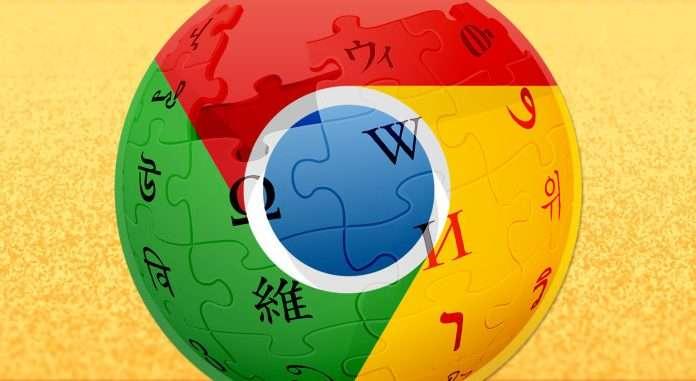10 замечательных и полезных расширений Chrome для просмотра Википедии